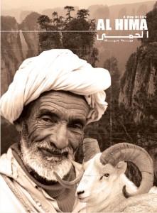 Hima publication