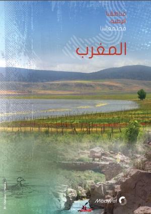 Moroccoweb