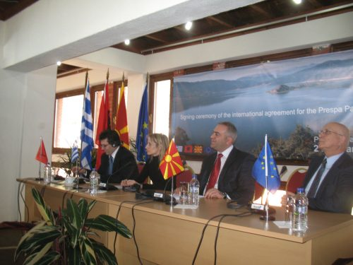 First Prespa Park Joint Declaration